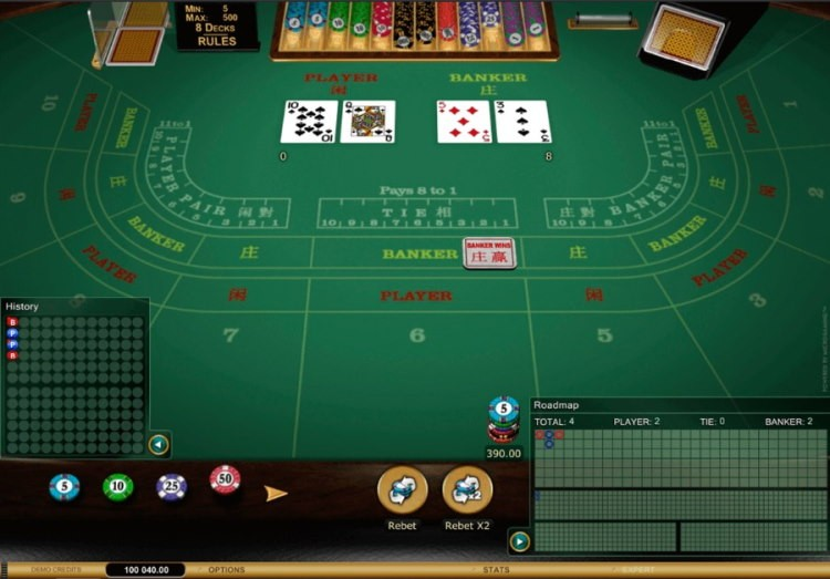 Baccarat Online Real Money Exciting Pass Time And Possible Ez